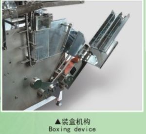 Automatic Box Device Option for Tea Bag Packing Machine pictures & photos