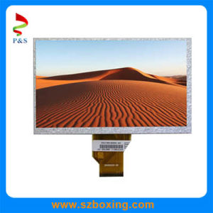 New Coming 7inch Lvds Interface TFT LCD Modules pictures & photos