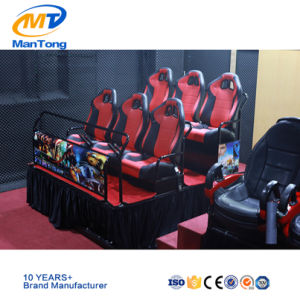 Amusement Park Home Theater Virtual Reality Game 5D 7D 12D Cinema Simulator pictures & photos