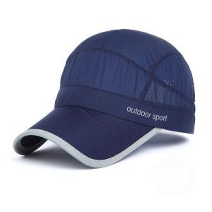 Fashion Women/Men′s Summer Sunscreen Sun Hat Baseball Hat pictures & photos