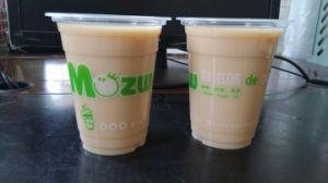 PP Plastic Cup Wholesale pictures & photos