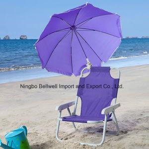 Beach Umbrella/Clamp Umbrella/Children Umbrella pictures & photos