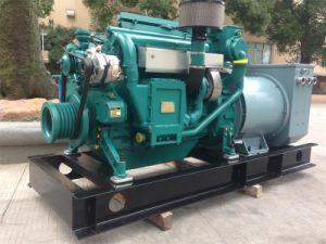 500kw Open Frame Type Marine Diesel Generator 625kVA