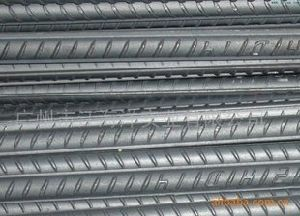 12 16mm Deformed Reinforcing Steel Rebar Price Per Ton pictures & photos