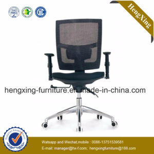 Factory Price Leisure Style Excecutive Office Mesh Chair (HX-YY086) pictures & photos