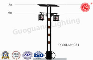 Ggsolar-054 Chinese Style Solar Energy Street Light pictures & photos