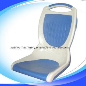 Plastic Auto Seat (XJ-056) pictures & photos