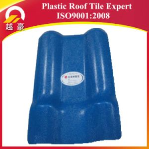 High Quality Lower Price ASA Synthetic Resin Roofing Tile pictures & photos