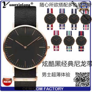Yxl-327 2016 Fashion Japan Movt Quart Mens Wrist Watch Pormotional Leather Clock Watches Custom OEM Dw Style Watch pictures & photos