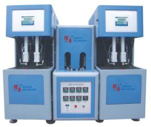 3liter Semi-Auto Pet Bottle Stretch Blow Molding Machine pictures & photos
