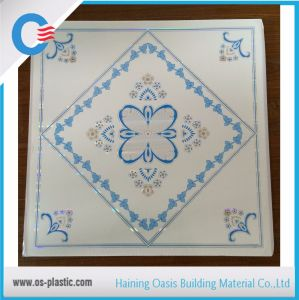 2017 New Color Design PVC 595*595*7mm Ceiling Tile Hot Stamping Ceiling Panel pictures & photos