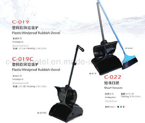 Wind-Proof Lobby Dustpan with Long Steel Handle pictures & photos