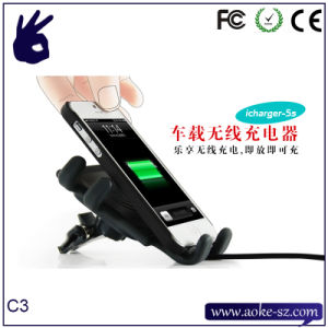 China Hot Mini Car Wireless Phone Travel Charger pictures & photos