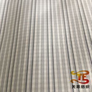 Man′s Suit Polyester Lining Fabric Top Grade Suit Lining Fabric pictures & photos