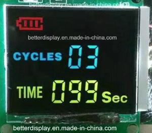 Color Va LCD Module pictures & photos