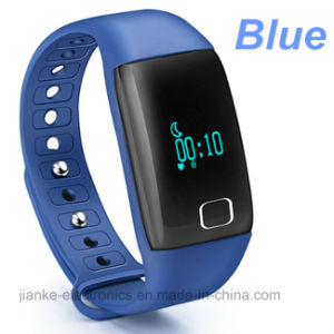 High Quality Heart Rate Monitor Buetooth Smart Watch (T1) pictures & photos