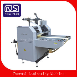 Yfmc-720d/880d/1200d Manual Paper Roll to Roll Laminator pictures & photos