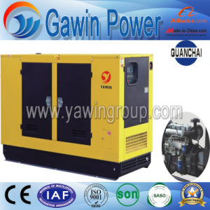 11kw Quanchai Series Electric Water Cooled Soundproof Diesel Generating Set pictures & photos