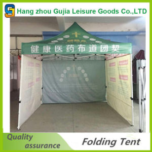 Factory Wholesale Outdoor Portable Folding Pop up Exhibition Tent pictures & photos