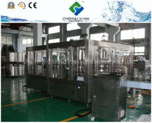 Washing-Filling-Capping 3in1 Monobloc Juice Filling Machine pictures & photos