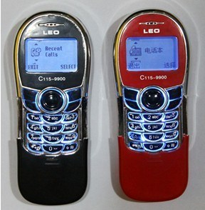 T263 Mobile Phone