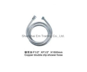 Copper Double Clip Shower Hose, Sanitary Accessories pictures & photos