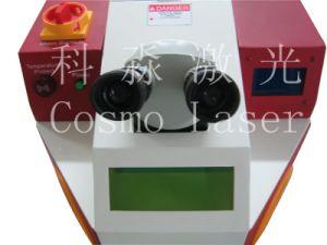 Perfect Repair Laser Welding Machine pictures & photos