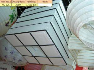 Pendent Paper Lantern