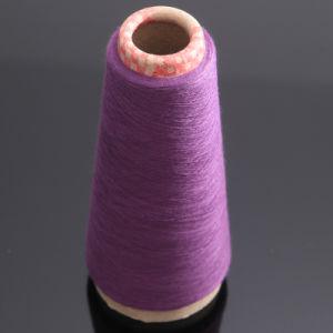 Lavender Spun Yarn