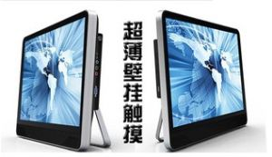 Poe Powered All in One PC, 21.5/22inch, Android All in One PC, Touch All in One PC, Save Power 70% pictures & photos