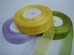 Organza Ribbon (DSC01407)