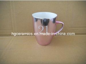 Metallic Color Mug, Metallic Color Promotional Mug pictures & photos