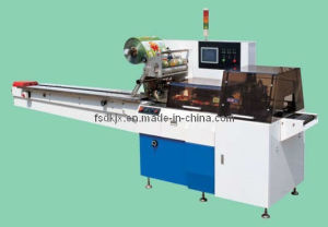 Reciprocating Pillow Packing Machine (DK-600W)