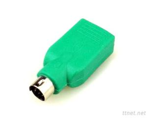 Adapter for PS2 pictures & photos