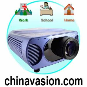 Big Screen LCD Projector (300 Inch)