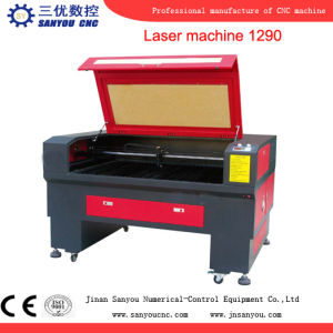 Laser Machine (SY-1290)