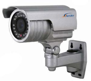 Vari-Focal Lens CCTV Camera (AST-741CS3R)