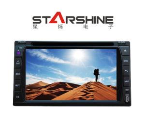 Car DVD-6.2′′universal (XS-6210)