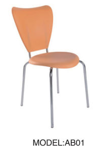 Plastic Chairs, Modern Chair, Leisure Chair (AB01) pictures & photos