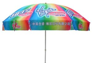Sun Umbrella (TYS-0004)
