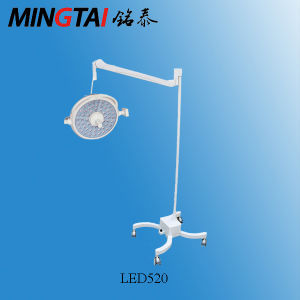 Medical Equipment LED Mobile Shadowless Operation Theatre Lights with Brakes pictures & photos