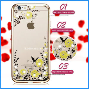 China Supplier Wholesale Soft TPU Plated Phone Case for iPhone 7 pictures & photos
