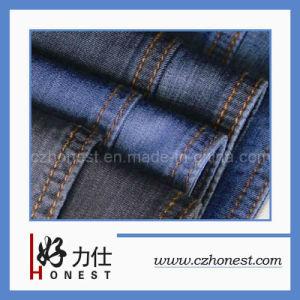Ultra-Indigo Dyed Denim Fabric (HLS-GB296)