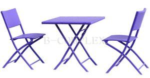 Wicker Folding Dining Set (DS-011)