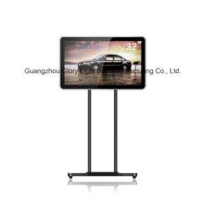 19 Inch Automatic Floor Standing LCD Advertising Player with IR Touch Screen pictures & photos