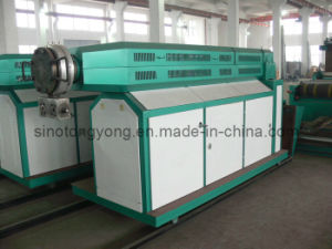 Plastic Laminating and Coating Machine for PP Woven Bag pictures & photos