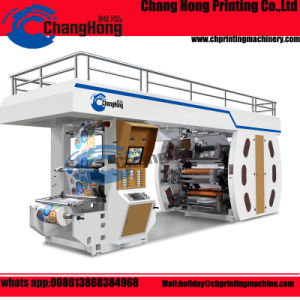 Satelliate Paper Flexographic Printing Machine (Central Drum) pictures & photos