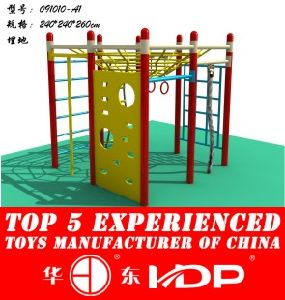 2018 Mulitifunction Park Fitness Equipment for Kids(2013 Mulitifunction Park Fitness Equipment for Kids(HD091010-A1 pictures & photos