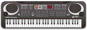 Electronic Toys (MQ009FM)