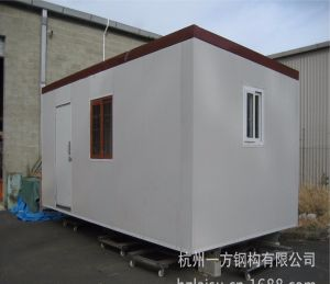 Polyurethane Wall Container House for Clothing Store pictures & photos